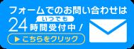 峯クラウド会計事務所|東京都港区の創業に強い超ドンブリ経営ナビゲーターに問い合わせ